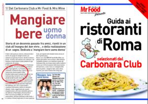 Guida Ai Ristoranti Di Roma Carbonara Club