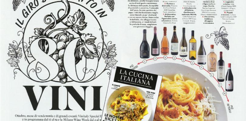 La Cucina Italiana - Il vino giusto per la carbonara
